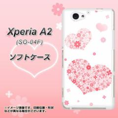 docomo Xperia A2 SO-04F TPU ソフトケース / やわらかカバー【SC824 ピンクのハート 素材ホワイト】 UV印刷 (エクスペリアA2/SO04F用)