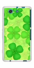 docomo XPERIA A4 SO-04G TPU ソフトケース / やわらかカバー【1297 四葉のクローバー 一面 素材ホワイト】 UV印刷 (エクスペリアA4/SO0