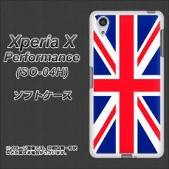 Xperia X Performance SO-04H TPU ソフトケース / やわらかカバー【200 イギリス(ユニオン・ジャック) 素材ホワイト】 UV印刷 (エクス