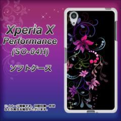 Xperia X Performance SO-04H TPU ソフトケース / やわらかカバー【263 闇に浮かぶ華 素材ホワイト】 UV印刷 (エクスペリア X パフォー