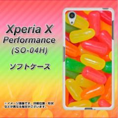 Xperia X Performance SO-04H TPU ソフトケース / やわらかカバー【449 ジェリービーンズ 素材ホワイト】 UV印刷 (エクスペリア X パフ