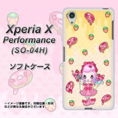 Xperia X Performance SO-04H TPU ソフトケース / やわらかカバー【AG815 ストロベリードーナツ(水玉黄) 素材ホワイト】 UV印刷 (エクス