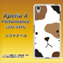 Xperia X Performance SO-04H TPU ソフトケース / やわらかカバー【IA801 みけ 素材ホワイト】 UV印刷 (エクスペリア X パフォーマンス