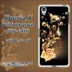Xperia X Performance SO-04H TPU ソフトケース / やわらかカバー【VA823 気高きバラ 素材ホワイト】 UV印刷 (エクスペリア X パフォー