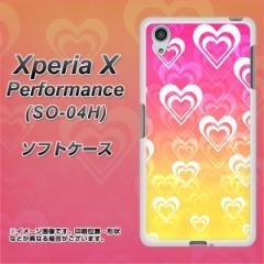 Xperia X Performance SO-04H TPU ソフトケース / やわらかカバー【VA833 ハートのバルーン 素材ホワイト】 UV印刷 (エクスペリア X パ