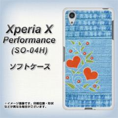 Xperia X Performance SO-04H TPU ソフトケース / やわらかカバー【VA863 デニムとハートの花 素材ホワイト】 UV印刷 (エクスペリア X