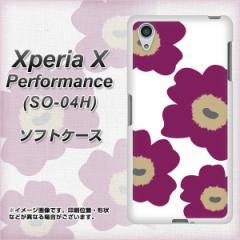Xperia X Performance SO-04H TPU ソフトケース / やわらかカバー【VA952 花柄 マリメッコ パープル 素材ホワイト】 UV印刷 (エクスペリ