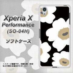 Xperia X Performance SO-04H TPU ソフトケース / やわらかカバー【VA955 花柄 マリメッコ ホワイト 素材ホワイト】 UV印刷 (エクスペリ