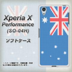 Xperia X Performance SO-04H TPU ソフトケース / やわらかカバー【VA973 オーストラリア ステッチ風 素材ホワイト】 UV印刷 (エクスペ