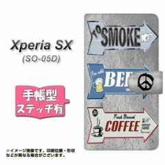 docomo Xperia SX SO-05D 手帳型 スマホケース ステッチタイプ YK812 TO SMOKE  メール便送料無料
