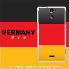 au Xperia VL SOL21 やわらかケース(TPU ソフトケース)【675 ドイツ/素材ホワイト】 UV印刷 (エクスペリア VL/SOL21用)