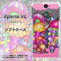 au Xperia VL SOL21 TPU ソフトケース / やわらかカバー【AG806 きのこ(ピンク) 素材ホワイト】 UV印刷 (エクスペリアVL/SOL21用)