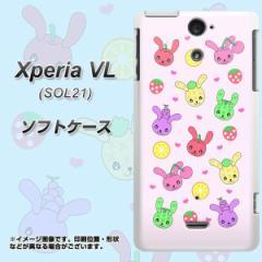au Xperia VL SOL21 TPU ソフトケース / やわらかカバー【AG825 フルーツうさぎのブルーラビッツ(ピンク) 素材ホワイト】 UV印刷 (エク