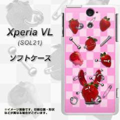 au Xperia VL SOL21 TPU ソフトケース / やわらかカバー【AG832 苺パンク(ピンク) 素材ホワイト】 UV印刷 (エクスペリアVL/SOL21用)