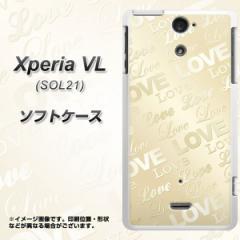 au Xperia VL SOL21 TPU ソフトケース / やわらかカバー【SC840 エンボス風LOVEリンク(ヌーディーベージュ) 素材ホワイト】 UV印刷 (エ