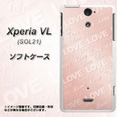 au Xperia VL SOL21 TPU ソフトケース / やわらかカバー【SC841 エンボス風LOVEリンク(ローズピンク) 素材ホワイト】 UV印刷 (エクスペ