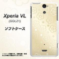 au Xperia VL SOL21 TPU ソフトケース / やわらかカバー【SC842 エンボス風デイジードット(ヌーディーベージュ) 素材ホワイト】 UV印刷
