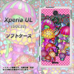 au Xperia UL SOL22 TPU ソフトケース / やわらかカバー【AG806 きのこ(ピンク) 素材ホワイト】 UV印刷 (エクスペリアUL/SOL22用)