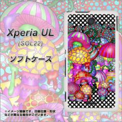 au Xperia UL SOL22 TPU ソフトケース / やわらかカバー【AG807 きのこ(黒) 素材ホワイト】 UV印刷 (エクスペリアUL/SOL22用)