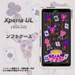 au Xperia UL SOL22 TPU ソフトケース / やわらかカバー【AG818 トランプティー(黒) 素材ホワイト】 UV印刷 (エクスペリアUL/SOL22用)