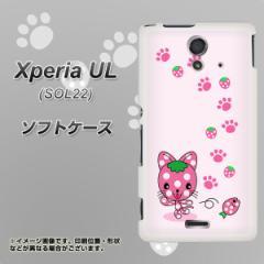 au Xperia UL SOL22 TPU ソフトケース / やわらかカバー【AG819 イチゴ猫のにゃんベリー(ピンク) 素材ホワイト】 UV印刷 (エクスペリアU