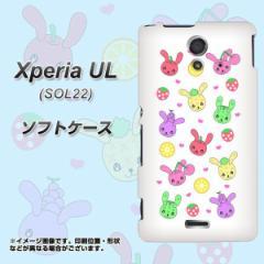 au Xperia UL SOL22 TPU ソフトケース / やわらかカバー【AG826 フルーツうさぎのブルーラビッツ(白) 素材ホワイト】 UV印刷 (エクスペ