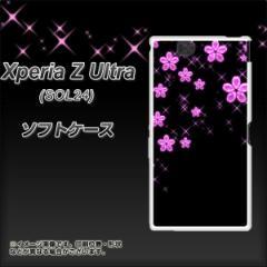 au Xperia Z Ultra SOL24 TPU ソフトケース / やわらかカバー【019 桜クリスタル 素材ホワイト】 UV印刷 (エクスペリアZ Ultra/SOL24用