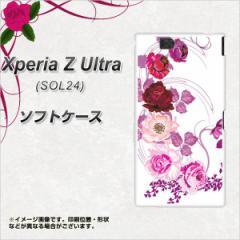 au Xperia Z Ultra SOL24 TPU ソフトケース / やわらかカバー【116 6月のバラ 素材ホワイト】 UV印刷 (エクスペリアZ Ultra/SOL24用)