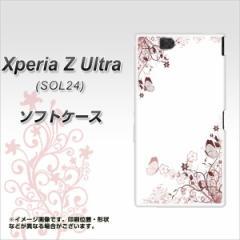 au Xperia Z Ultra SOL24 TPU ソフトケース / やわらかカバー【142 桔梗と桜と蝶 素材ホワイト】 UV印刷 (エクスペリアZ Ultra/SOL24用
