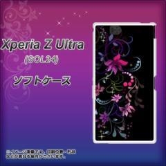 au Xperia Z Ultra SOL24 TPU ソフトケース / やわらかカバー【263 闇に浮かぶ華 素材ホワイト】 UV印刷 (エクスペリアZ Ultra/SOL24用