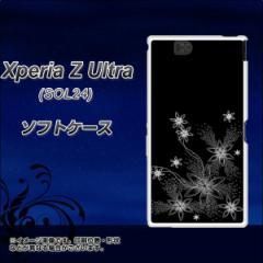 au Xperia Z Ultra SOL24 TPU ソフトケース / やわらかカバー【282 闇に白く咲く華 素材ホワイト】 UV印刷 (エクスペリアZ Ultra/SOL24