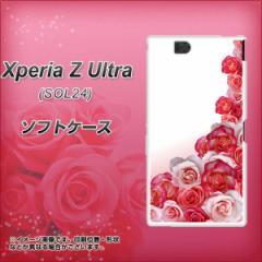 au Xperia Z Ultra SOL24 TPU ソフトケース / やわらかカバー【299 薔薇の壁 素材ホワイト】 UV印刷 (エクスペリアZ Ultra/SOL24用)
