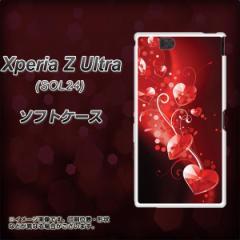 au Xperia Z Ultra SOL24 TPU ソフトケース / やわらかカバー【385 クリスタルな恋 素材ホワイト】 UV印刷 (エクスペリアZ Ultra/SOL24