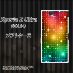 au Xperia Z Ultra SOL24 TPU ソフトケース / やわらかカバー【419 フラッシュタワー 素材ホワイト】 UV印刷 (エクスペリアZ Ultra/SOL2