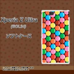au Xperia Z Ultra SOL24 TPU ソフトケース / やわらかカバー【448 マーブルチョコ 素材ホワイト】 UV印刷 (エクスペリアZ Ultra/SOL24