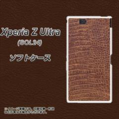 au Xperia Z Ultra SOL24 TPU ソフトケース / やわらかカバー【463 クロコダイル 素材ホワイト】 UV印刷 (エクスペリアZ Ultra/SOL24用