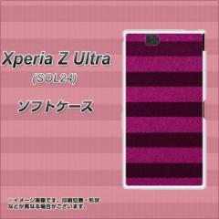 au Xperia Z Ultra SOL24 TPU ソフトケース / やわらかカバー【534 極太ボーダーPK&NV 素材ホワイト】 UV印刷 (エクスペリアZ Ultra/SO