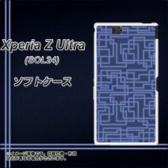 au Xperia Z Ultra SOL24 TPU ソフトケース / やわらかカバー【569 ブルーライン 素材ホワイト】 UV印刷 (エクスペリアZ Ultra/SOL24用