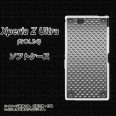 au Xperia Z Ultra SOL24 TPU ソフトケース / やわらかカバー【570 スタックボード 素材ホワイト】 UV印刷 (エクスペリアZ Ultra/SOL24