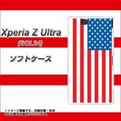 au Xperia Z Ultra SOL24 TPU ソフトケース / やわらかカバー【659 アメリカ 素材ホワイト】 UV印刷 (エクスペリアZ Ultra/SOL24用)