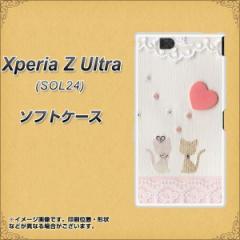 au Xperia Z Ultra SOL24 TPU ソフトケース / やわらかカバー【1104 クラフト写真 ネコ (ハートM) 素材ホワイト】 UV印刷 (エクスペリア