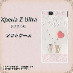 au Xperia Z Ultra SOL24 TPU ソフトケース / やわらかカバー【1105 クラフト写真 ネコ (ハートS) 素材ホワイト】 UV印刷 (エクスペリア