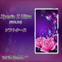 au Xperia Z Ultra SOL24 TPU ソフトケース / やわらかカバー【1177 紫色の夜 素材ホワイト】 UV印刷 (エクスペリアZ Ultra/SOL24用)