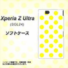 au Xperia Z Ultra SOL24 TPU ソフトケース / やわらかカバー【1350 ドットビッグ黄白 素材ホワイト】 UV印刷 (エクスペリアZ Ultra/SOL