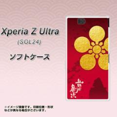 au Xperia Z Ultra SOL24 TPU ソフトケース / やわらかカバー【AB801 前田慶次シルエットと家紋 素材ホワイト】 UV印刷 (エクスペリアZ