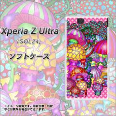 au Xperia Z Ultra SOL24 TPU ソフトケース / やわらかカバー【AG806 きのこ(ピンク) 素材ホワイト】 UV印刷 (エクスペリアZ Ultra/SOL2