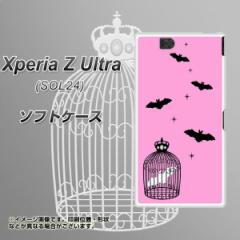 au Xperia Z Ultra SOL24 TPU ソフトケース / やわらかカバー【AG808 こうもりの王冠鳥かご(ピンク×黒) 素材ホワイト】 UV印刷 (エクス