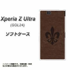 au Xperia Z Ultra SOL24 TPU ソフトケース / やわらかカバー【EK823 レザー風ユリ 素材ホワイト】 UV印刷 (エクスペリアZ Ultra/SOL24