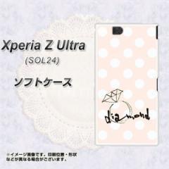 au Xperia Z Ultra SOL24 TPU ソフトケース / やわらかカバー【OE813 4月ダイヤモンド 素材ホワイト】 UV印刷 (エクスペリアZ Ultra/SOL