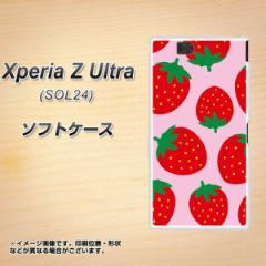 au Xperia Z Ultra SOL24 TPU ソフトケース / やわらかカバー【SC820 大きいイチゴ模様 レッドとピンク 素材ホワイト】 UV印刷 (エクス